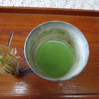 matcha Seihan voyages du thé